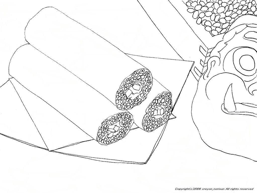 季節のぬりえ集【塗り絵】節分 ... : ぬりえ イラスト 無料 : イラスト